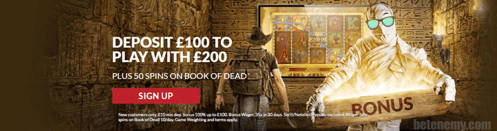 Guts welcome casino offer