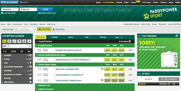 paddypower inplay betting